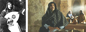 Wasif Jahariyyeh